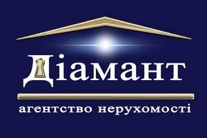 """Агентство недвижимости """"ДИАМАНТ"""" приглашает на работу менеджеров по продаже недвижимости."""