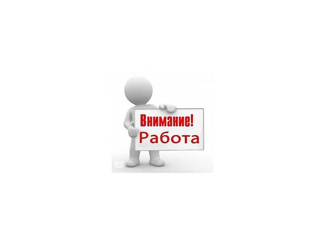 Бренд-менеджер без опыта- объявление о продаже  в Киеве