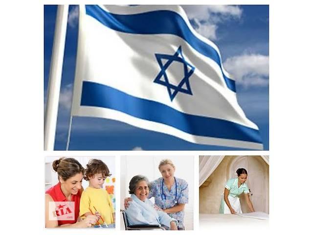 продам Работа для женщин в Израиле. бу  в Украине