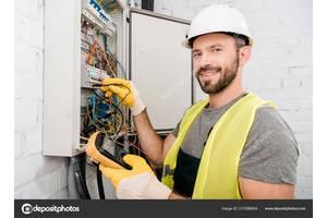 Електрики в Германию