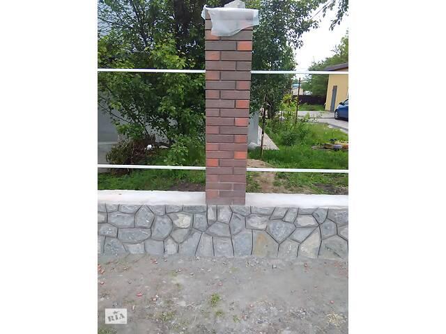 Кладка камня и всех видов кирпича!- объявление о продаже   в Украине