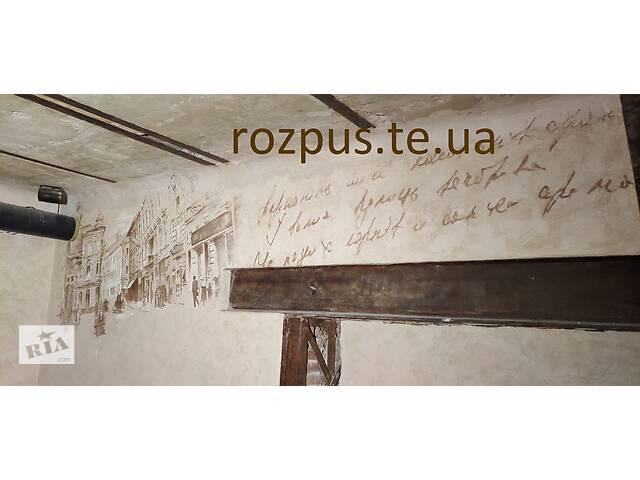 продам Логотипи організацій. Назви закладів . бу в Тернополе