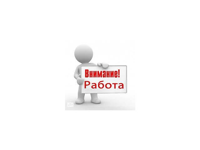 купить бу Офис-менеджер в Купянске-Узловом