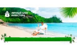 Продвижение сайта Vachevskij.ru