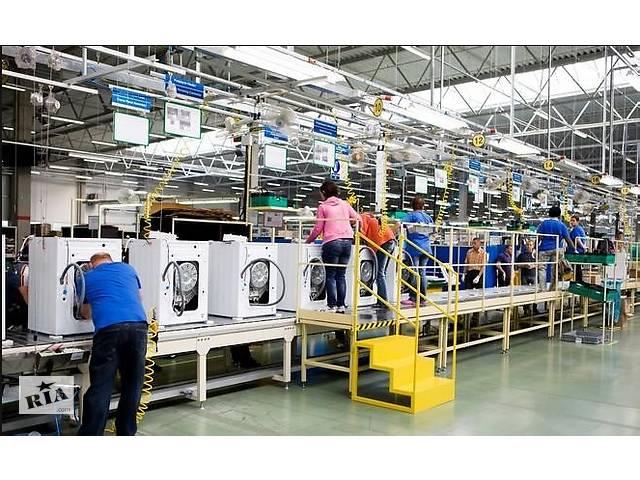 Производство электрической бытовой техники LG Electronics- объявление о продаже   в Украине