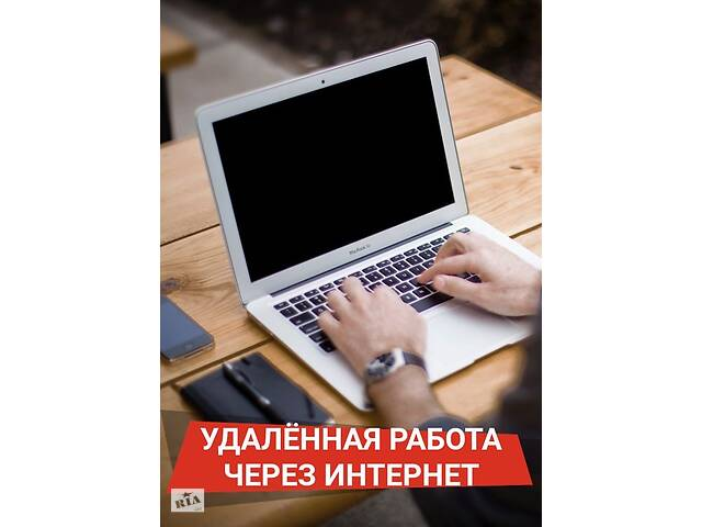 бу Работа для студентов в Днепре (Днепропетровск)