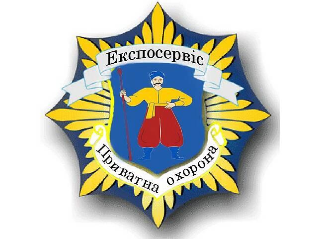 купить бу Робота охоронником вахтовим методом (в Дунаївцях) в Киеве
