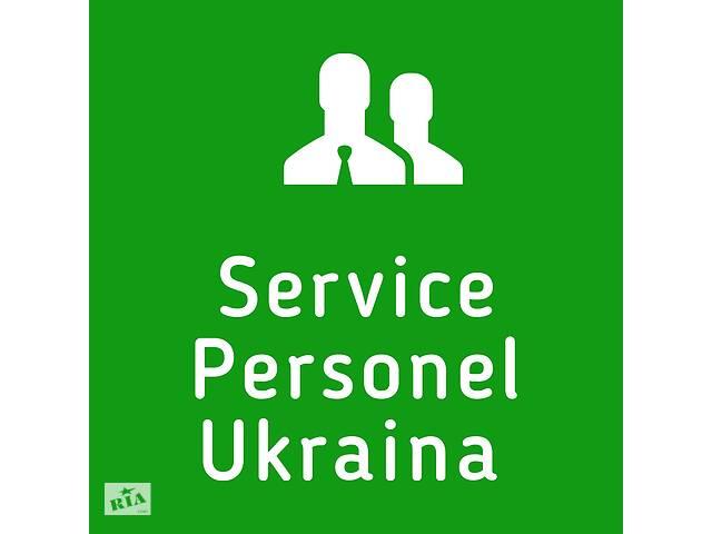 Требуются операторы линии на LG Solution, г. Вроцлав- объявление о продаже  в Каменском (Днепродзержинск)