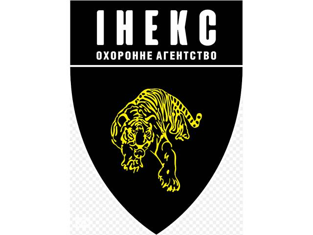 бу Требуются сотрудники охраны, читать описание, достойная зп ХАРЬКОВ  в Украине