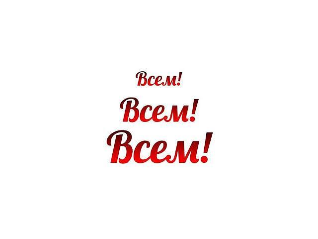 купить бу Удаленная работа на ПК для женщин  в Украине