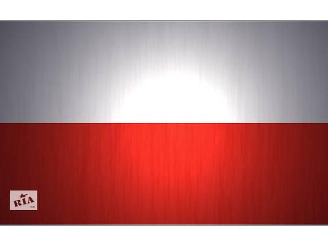 бу Работа в Европе, Запись в Визовые центры, Визы  в Украине