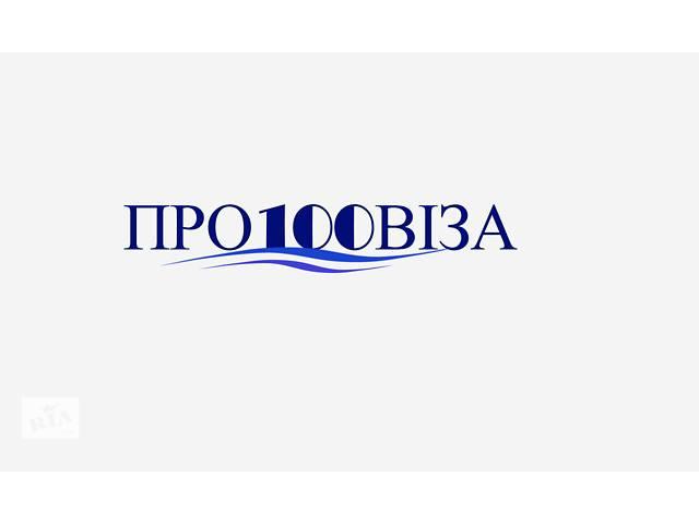 Работник склада галантереи- объявление о продаже   в Украине