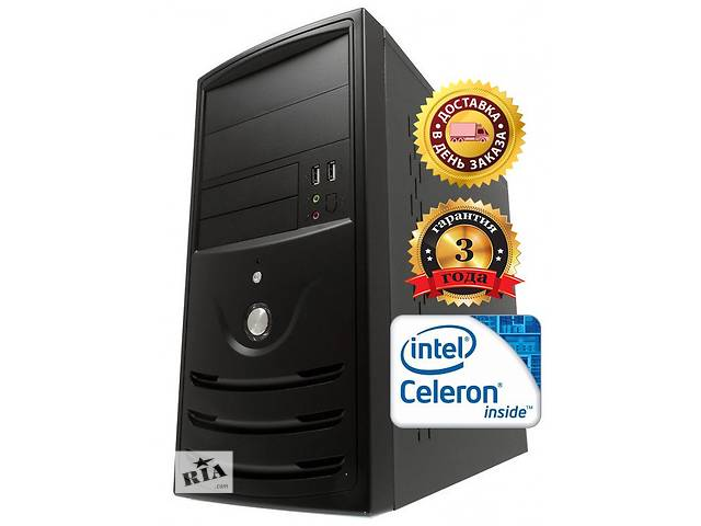 бу Ракета! Intel G1850 2,9GHz + 250Гб + 2Гб + 1,7Gb Видео в Дружковке