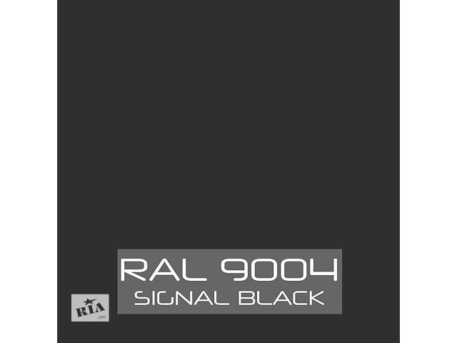 купить бу RAL 9004 Основа Лак  210-0006/5/30 глос в Бердичеве