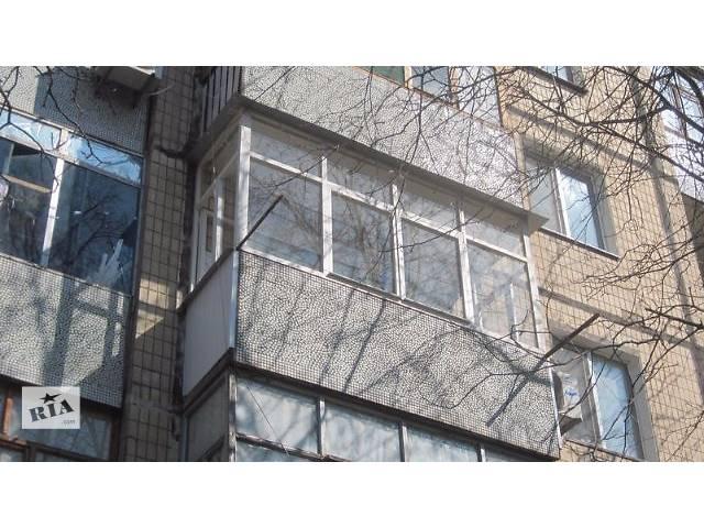 бу Рамы на балкон , лоджию из дерева в Кривом Роге (Днепропетровской обл.)