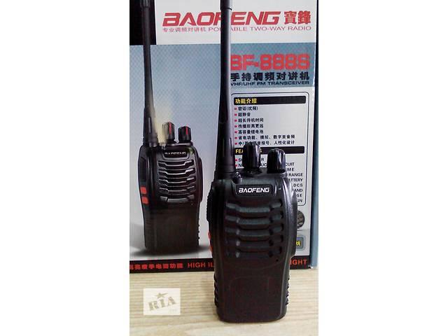 бу Рация, радиостанция Baofeng BF-888s UACRF, скрэмблер в Львове