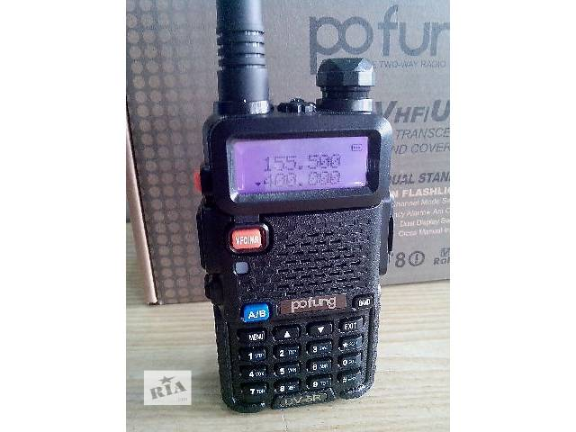Рация, радиостанция Pofung UV-5R (Voyager Air Soft, Baofeng)- объявление о продаже  в Львове