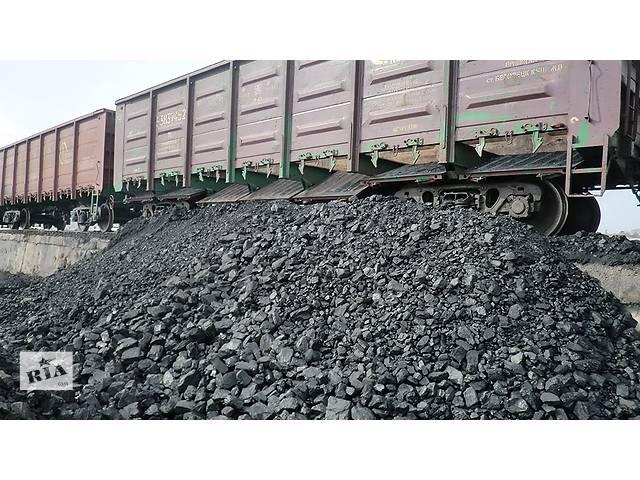 бу Топливный каменный уголь Дг (13-100 мм ) с ЦОФ в Мукачево