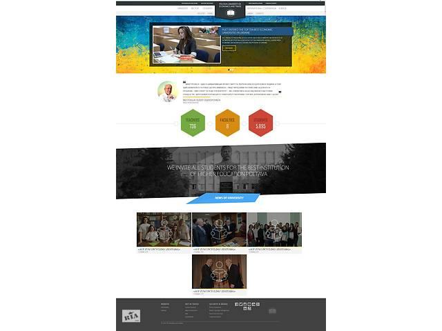 бу Разработка сайтов, продвижение, дизайн  в Украине