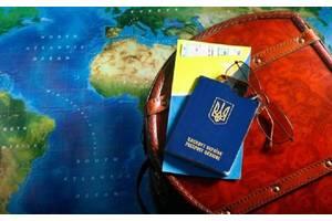 Паспорт оформить срочно. Электронная очередь.