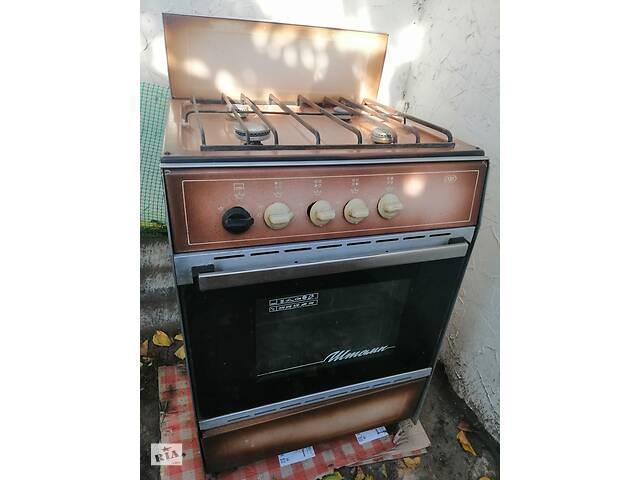 Газовая плита- объявление о продаже  в Боярке