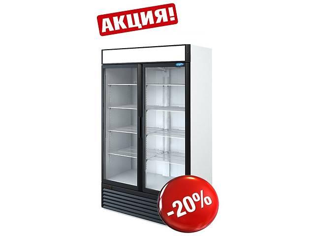 купить бу Холодильный шкаф КАПРИ 1,12 СК в Киеве