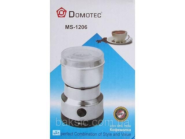 бу Кофемолка Domotec Ms-1206 в Харкові