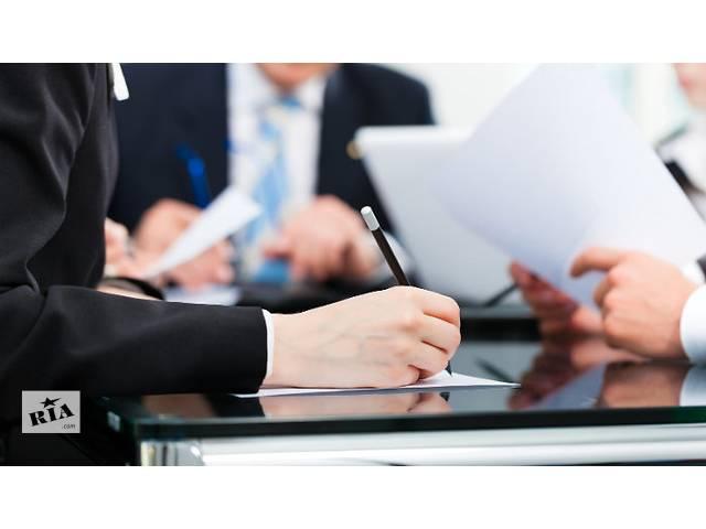 регистрация ООО, ЧП, СПД- объявление о продаже   в Украине