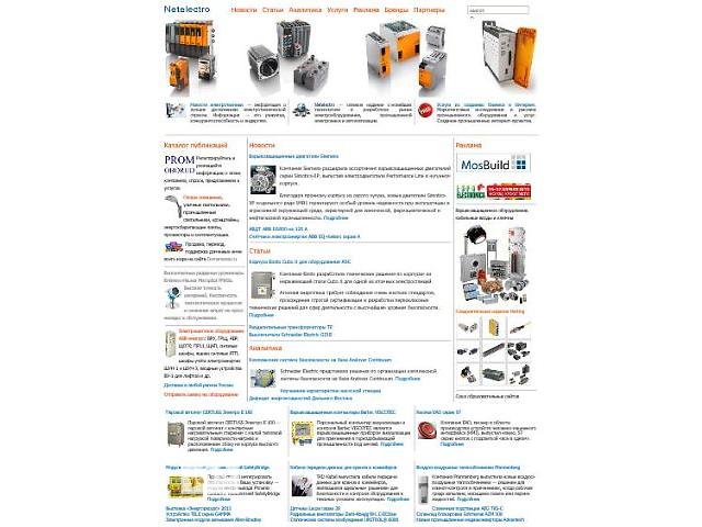 продам Реклама промышленной продукции бу  в Украине
