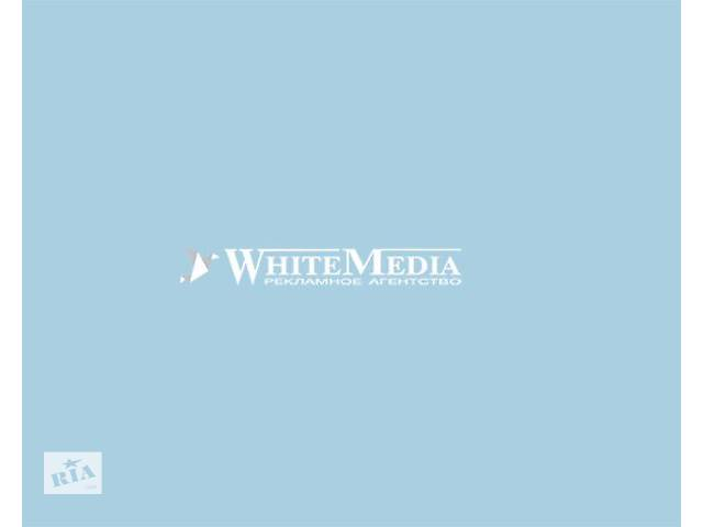 купить бу Рекламное агентство WhiteMedia в Киеве