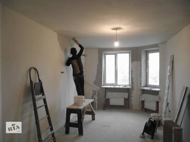 Ремонт квартир в Запорожье.- объявление о продаже  в Запорожье