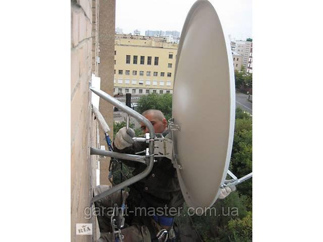 Ремонт спутниковых антенн в Ужгороде- объявление о продаже  в Киеве