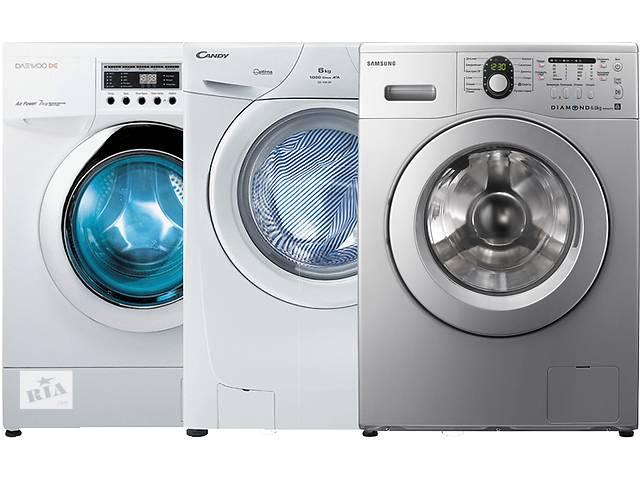 продам Качественный ремонт стиральных машин, холодильников, микроволновых печей и различной техники в удобное для Вас время. Ре бу в Виннице