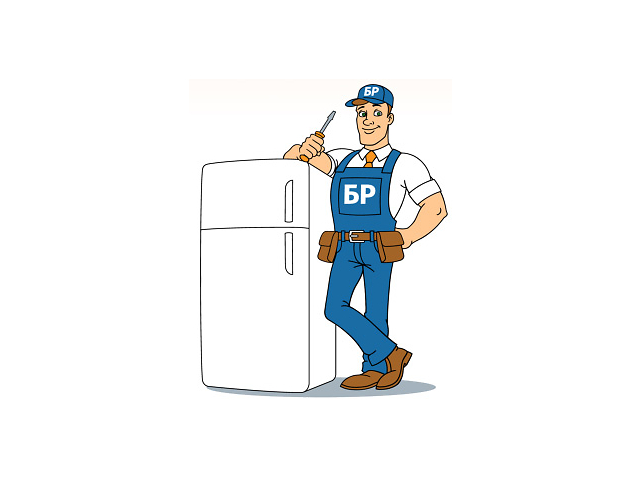 Ремонт Холодильников-это к нам !- объявление о продаже  в Днепре (Днепропетровск)