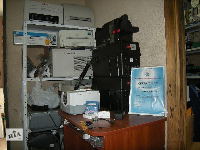 бу ремонт ноутбуков, ПК, телефонов, принтеров, МФУ, бытовой техники, заправка картриджей в Киеве