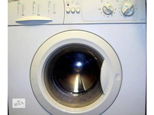 продам Ремонт стиральных машин любой сложности. Вызов мастера- бесплатно. бу в Киеве