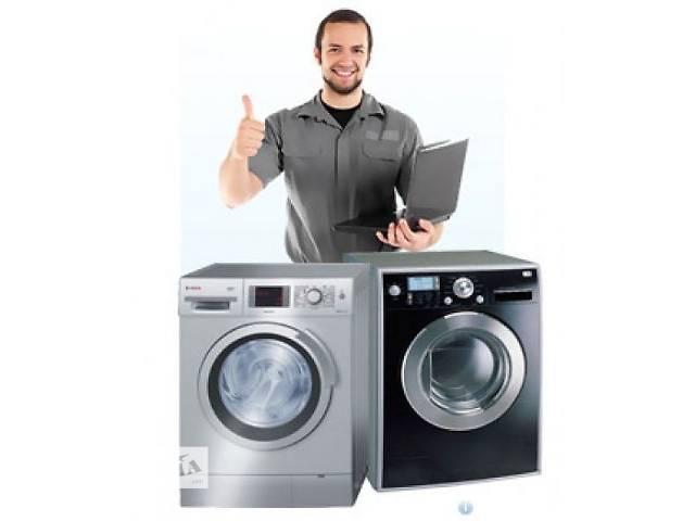 Ремонт стиральных машин севастополь. ремонт стиральной машины в Симферополе. Ремонт стиралки- объявление о продаже  в Севастополе