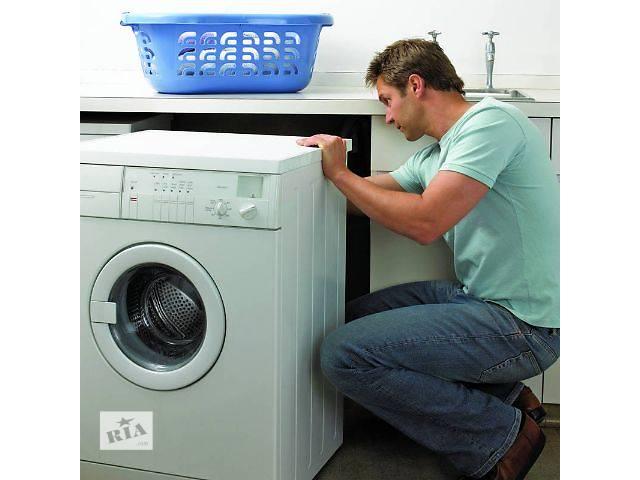 ремонт стиральных машин  - объявление о продаже  в Сумах