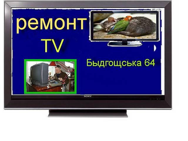 продам Ремонт телевизоров Черкассы бу в Черкасах