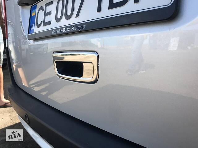 бу Renault Kangoo 2008↗ Накладка на ручку двери багажника Carmos / Накладки на ручки Рено Кенго в Киеве