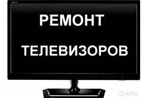 Ремонт телевизоров на дому Винница и область LG Sony Philips Samsung LCD LED