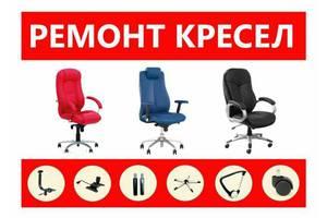 Ремонты мебели