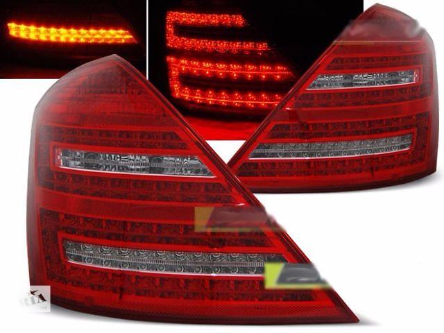 Стопы фонари тюнинг рестайлинг Mercedes W221 Мерседес 221- объявление о продаже  в Луцке