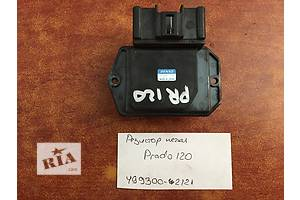 б/у Термостаты Toyota Land Cruiser Prado 120