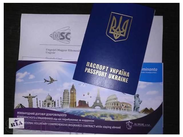 Годовые рабочие визы. Гарантируем открытия- объявление о продаже   в Украине