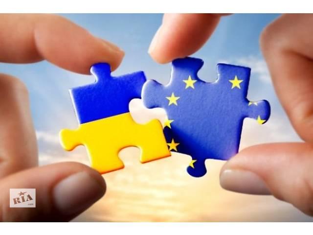 Работа в Польше, Чехии,Бельгии. Разнообразные вакансии.- объявление о продаже   в Украине