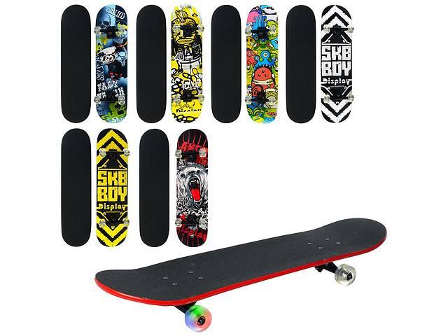 Скейт iTrike MS 0355- объявление о продаже  в Одессе