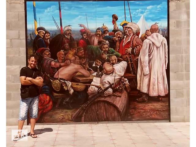 Роспись стен - объявление о продаже   в Украине