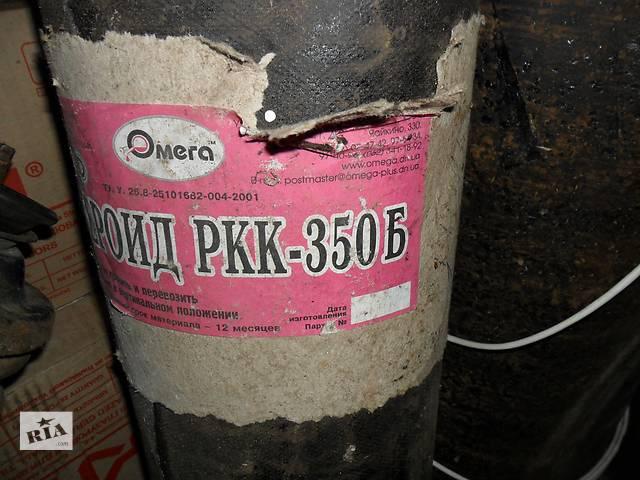 рубероид РКК350Б- объявление о продаже  в Запорожье
