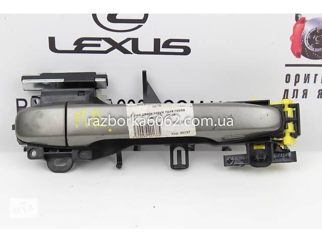 продам Ручка двери наруж прав перед Subaru Impreza (GJ/GP) 11-17 61142FJ000 (28581) бу в Киеве